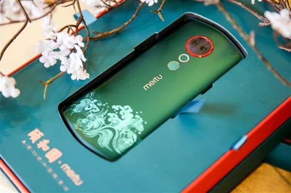 Представлен Meitu T9 Summer Palace Limited Edition