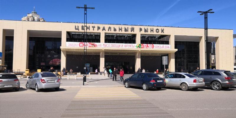 А вот вам – приз!: Воронежский «Центральный рынок» наградили за победу в федеральном конкурсе