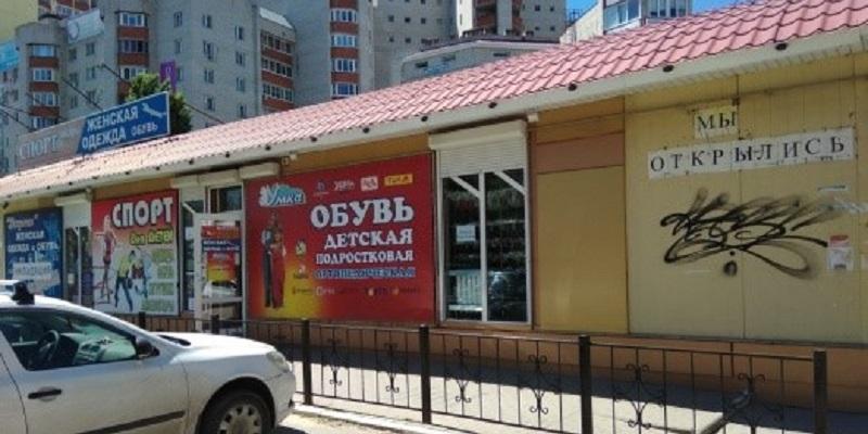 С глаз долой!: Мэрия Воронежа снесет торговые павильоны напротив ТЦ «Молодежный»