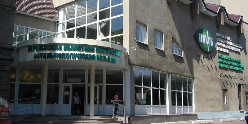 А конкурентов-то нет…: «СМУ-95» может получить подряд на реконструкцию Воронежской офтальмологической больницы