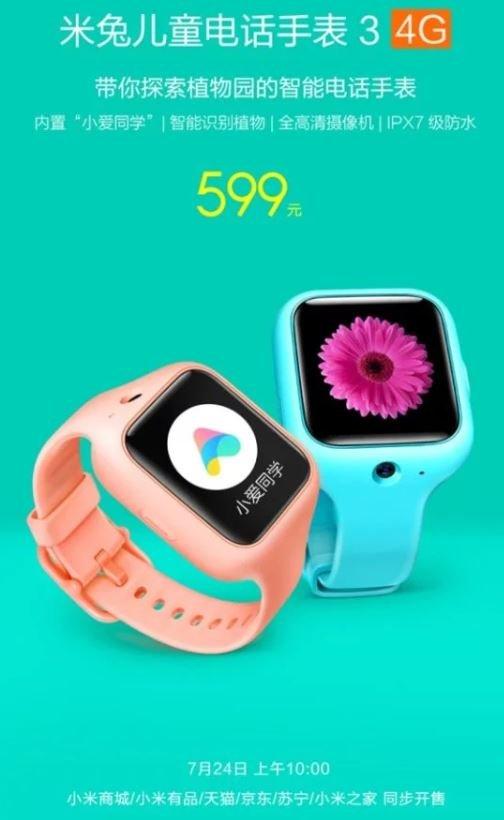 Xiaomi Mi Bunny Smartwatch 3 – детские умные часы с LTE за
