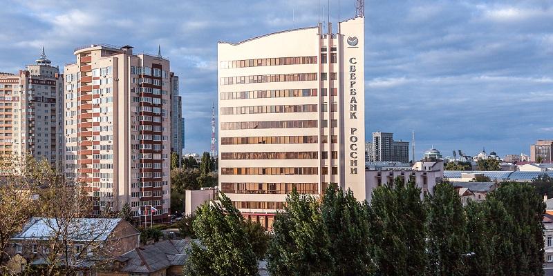 Система «лестниц»: Сбербанк наращивает в Черноземье объемы кредитования и штатную численность