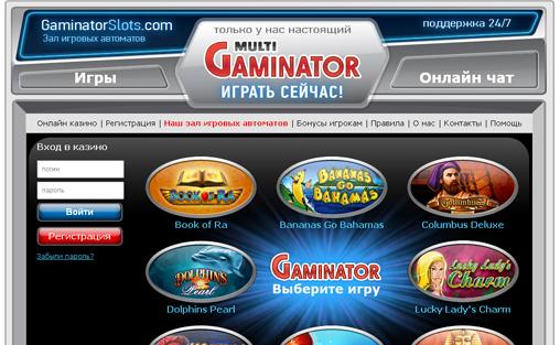 Ведущие игровые аппараты в одном казино