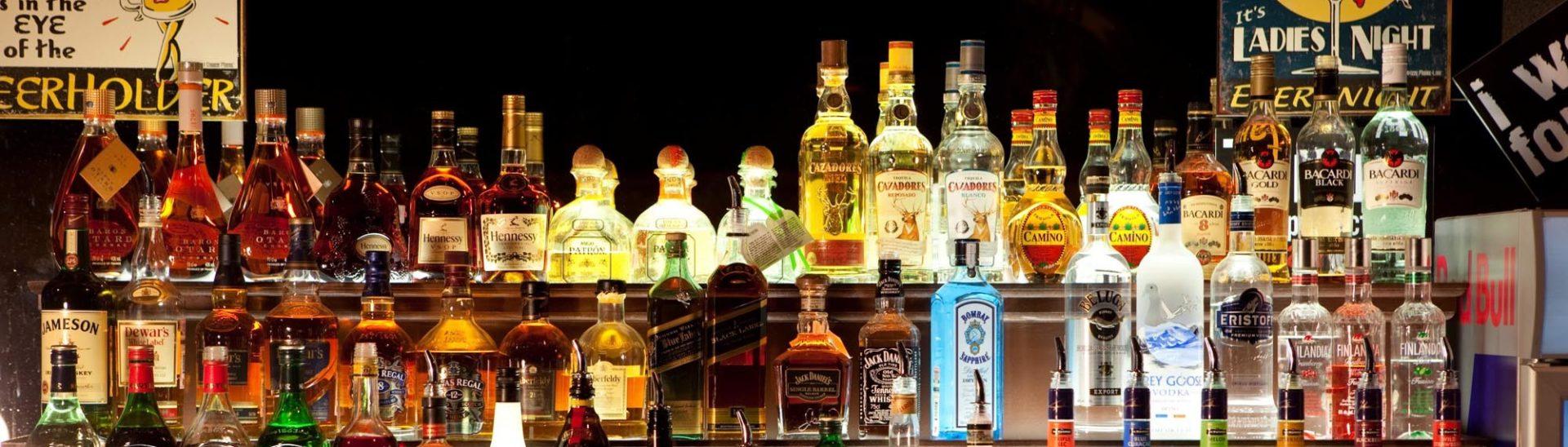 Круглосуточная доставка алкоголя в Екатеринбурге