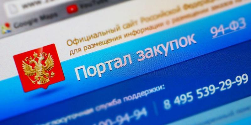 Покажут «кузькину мать»?: Александр Гусев захотел побороться с «тендерным рейдерством» в Воронежской области