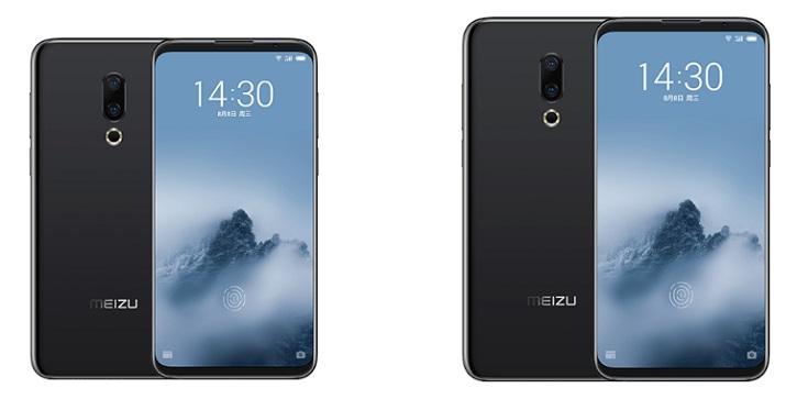 Представлены флагманские смартфоны Meizu 16 и Meizu 16 Plus