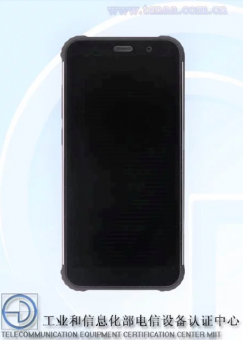 Защищенный смартфон AGM X3 будет представлен уже завтра