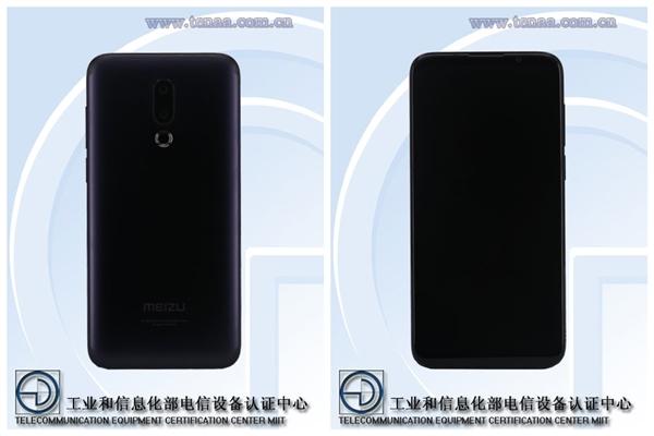 Смартфон Meizu 16X засветился на сайте агентства TENAA