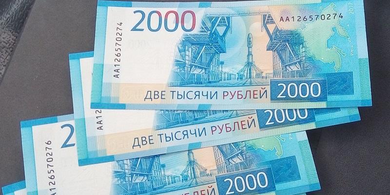 Под матрасом – не вариант: Банковские вклады жителей Воронежской области подошли к отметке в 330 млрд руб.