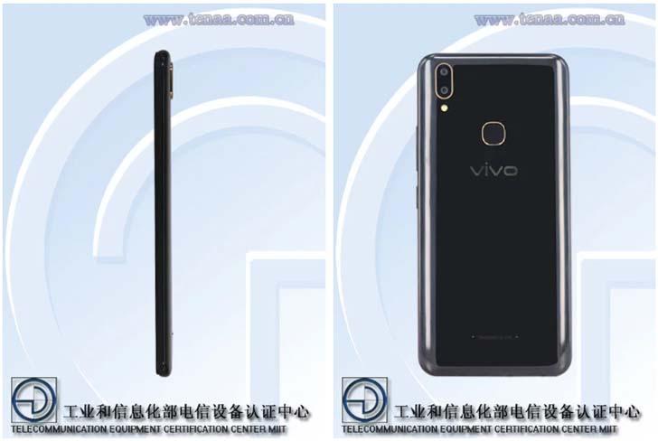 Новый смартфон Vivo замечен в базе данных TENAA