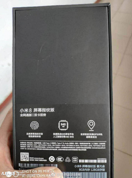 Смартфон Xiaomi Mi8 Fingerprint Edition предстал на