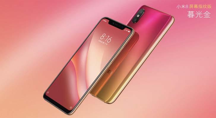Представлен Xiaomi Mi8 Screen Fingerprint Edition со сканером в дисплее