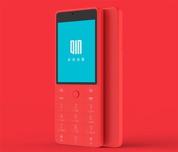 Xiaomi выпустила кнопочный телефон Qin AI Phone за