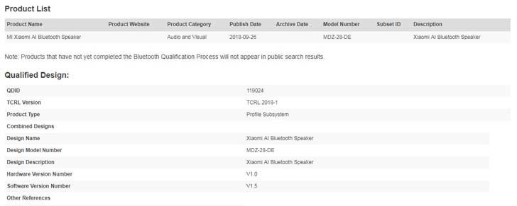 Компания Xiaomi выпустит новую умную колонку до конца года