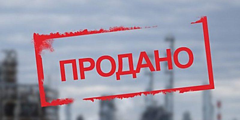 Приказано уничтожить: Правительство РФ поможет ликвидировать воронежские муниципальные предприятия?