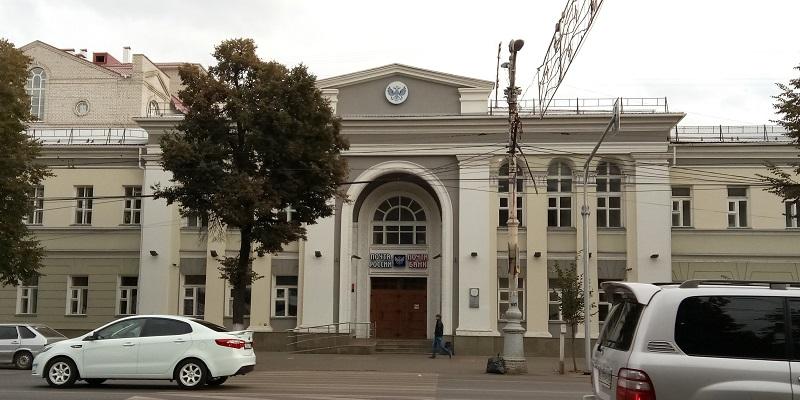 Наклейте марку!: Воронежский филиал «Почты России» обязали отправлять корреспонденцию