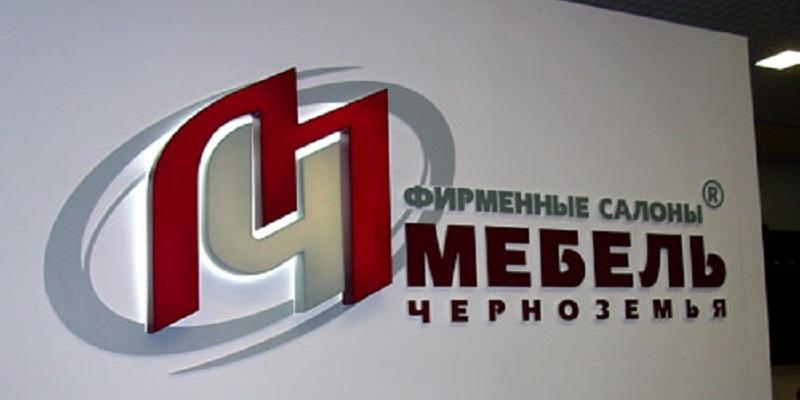 За слова ответят?: Воронежскую мебельную компанию накажут за «эксклюзив»