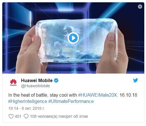 Huawei Mate 20 и Mate 20 Pro дополнит геймерский Mate 20X