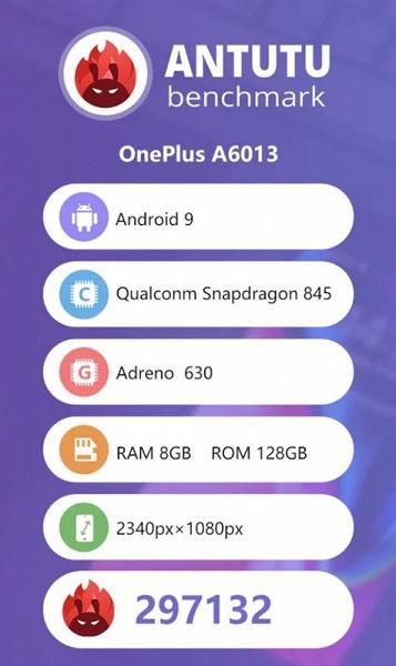 Смартфон OnePlus 6T набрал в AnTuTu почти 300000 баллов