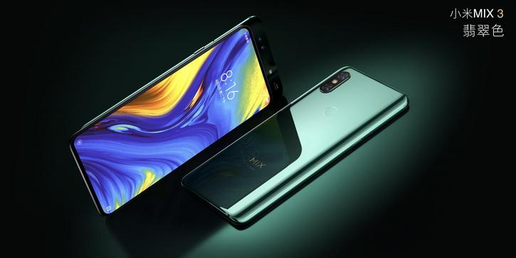 Состоялась премьера смартфона-слайдера Xiaomi Mi Mix 3