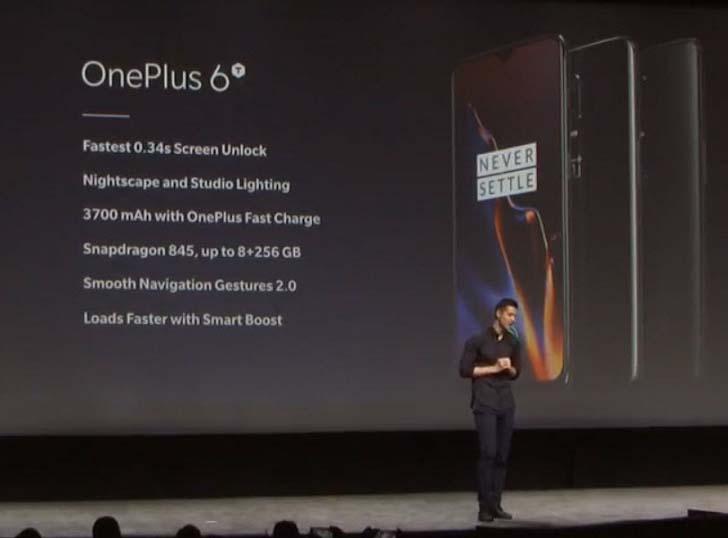 Официально представлен флагманский смартфон OnePlus 6T