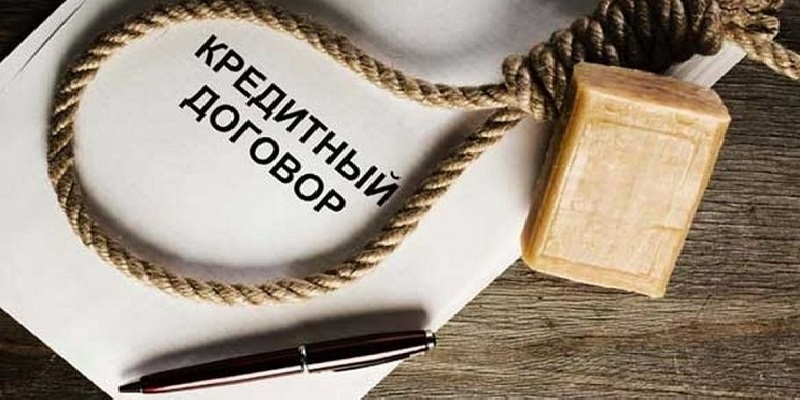 Жизнь взаймы: С начала года воронежцы набрали кредитов на 96 млрд руб.