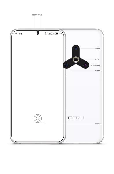 Опубликованы эскизные изображения будущего Meizu 16S