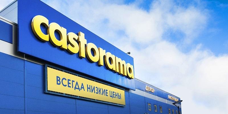 Давай, до свидания!: В Воронеже закроют гипермаркет Castorama