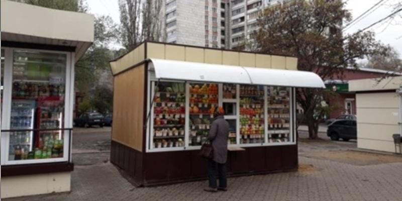 Ничто не вечно под луной: Мэрия Воронежа внесла в ноябрьский список идущих под снос НТО еще пять киосков