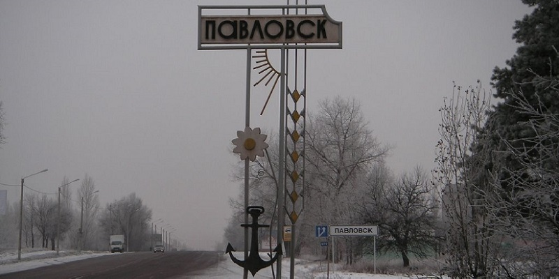 Без неожиданностей: В Воронеже назвали первых будущих резидентов ТОСЭР «Павловск»