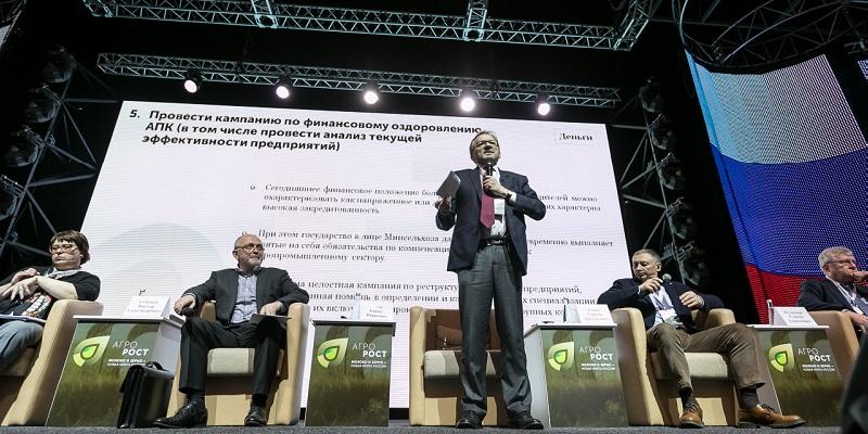 Не жалобы, а диалог: На Воронежский форум предпринимателей приедет бизнес-омбудсмен Борис Титов