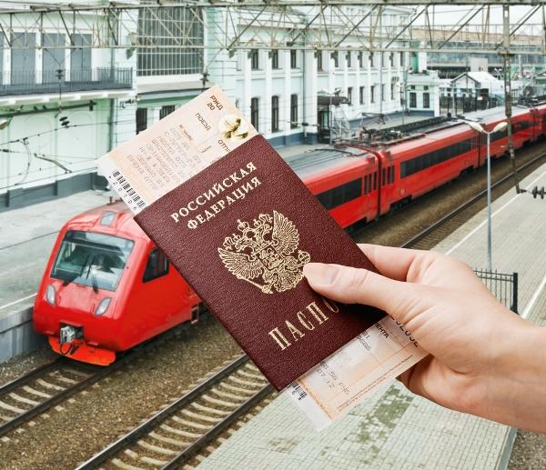 РЖД Билеты - поиск билетов на поезд