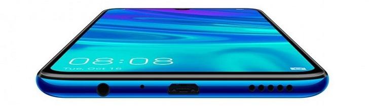 Huawei P Smart (2019) с NFC поступил в продажу до официального анонса