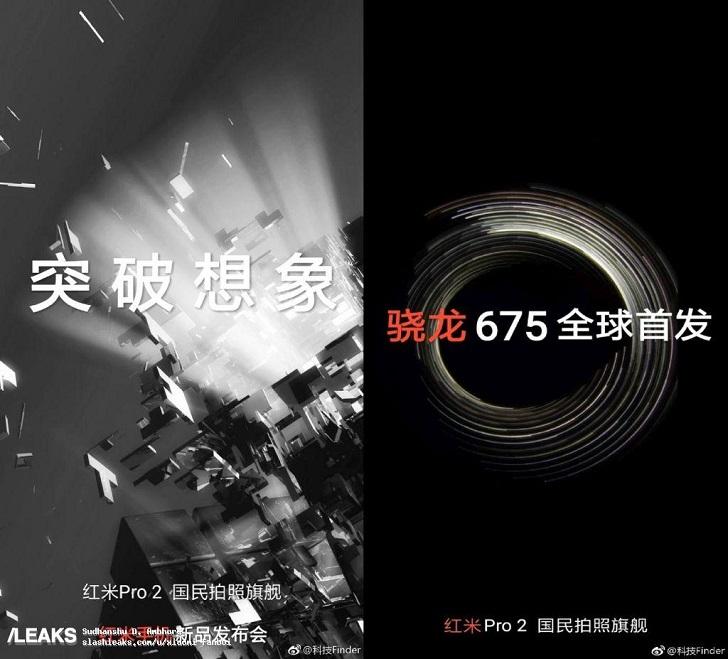 Рассекречены процессор и ориентировочная цена смартфона Xiaomi Redmi Pro 2