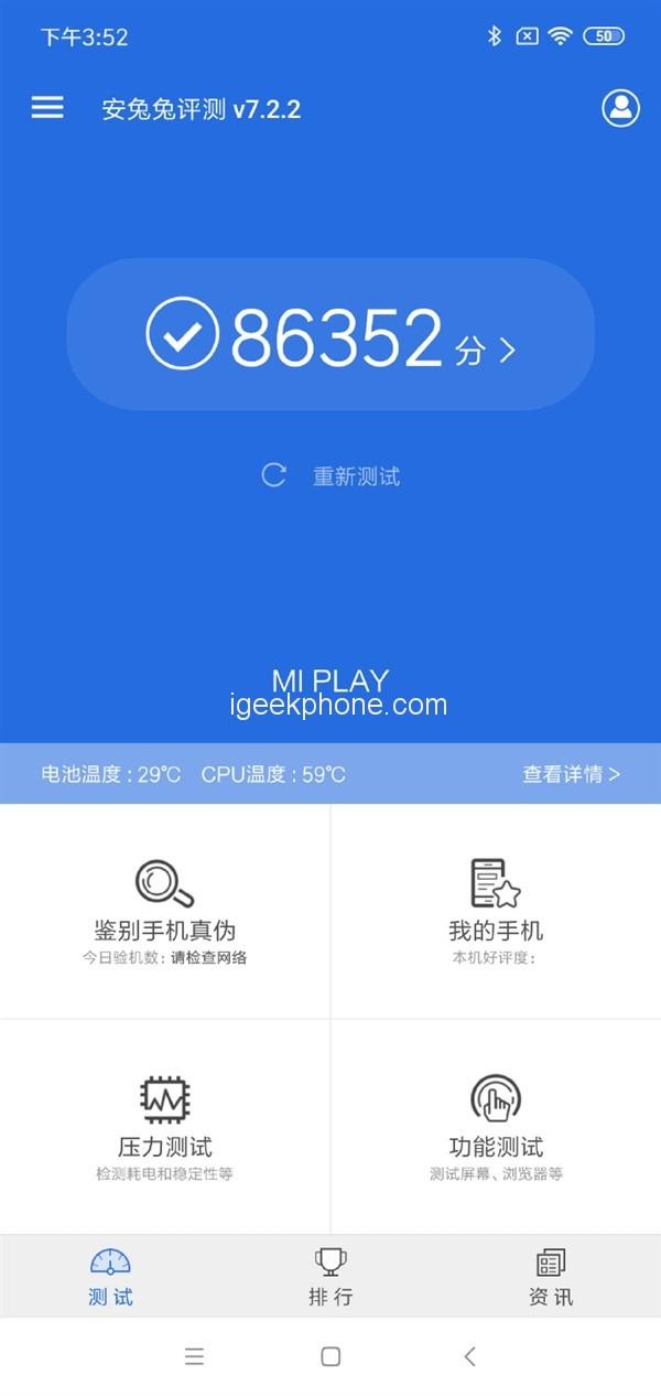 Xiaomi Mi Play попал в AnTuTu и поступил в продажу