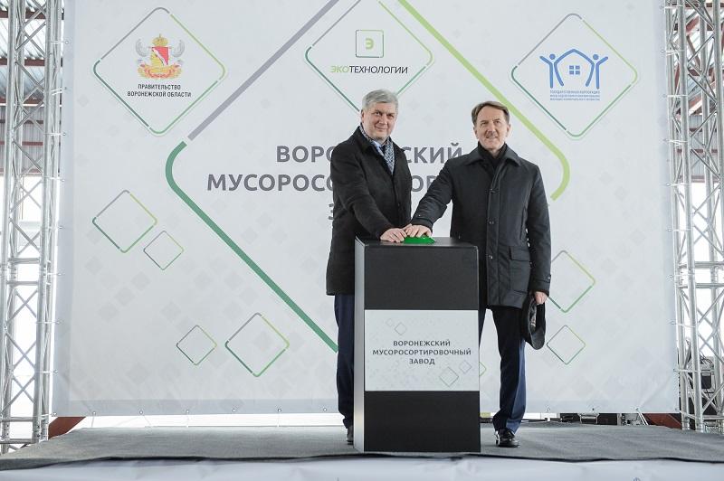 Деньги из отходов: Первый мусоросортировочный завод в регионе открыли под Воронежем