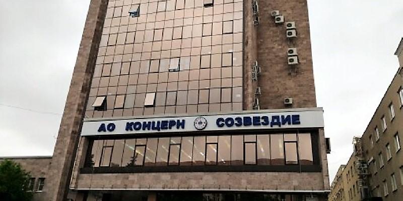 Придется раскошелиться: Воронежский концерн «Созвездие» не смог уйти от уплаты 81,7 млн руб. долга Минпромторгу