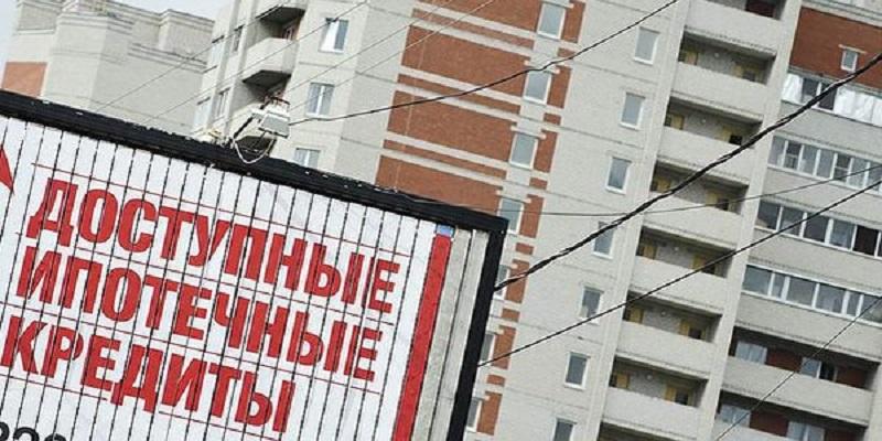 И все живем плохо!..: Жители Воронежской области набрали почти 18 тыс. ипотечных кредитов