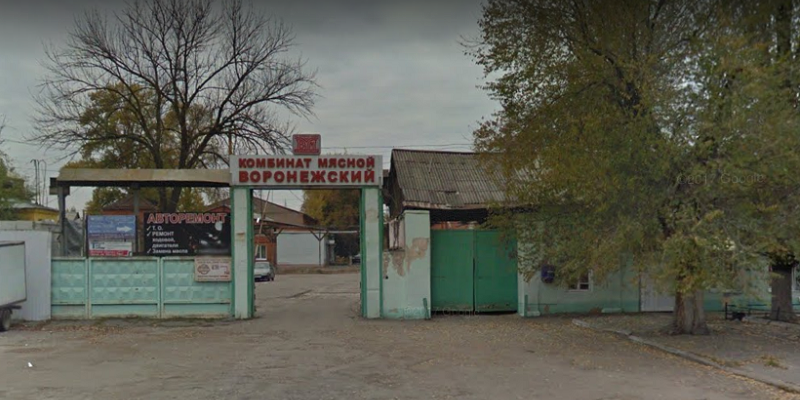Ударили по рукам: «ДСК» закрыл сделку по покупке земли бывшего мясокомбината в центре Воронежа