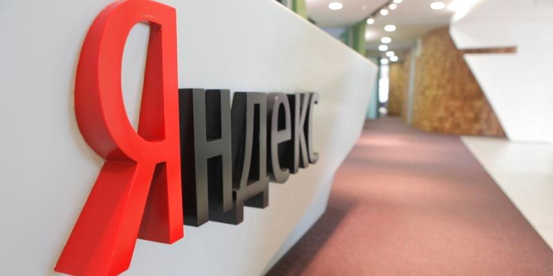 Можно и заскочить: «Яндекс» открыл коммерческий офис в Воронеже