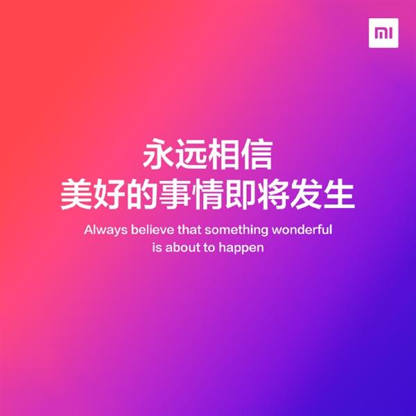 Компания Xiaomi завтра сделает «большой анонс»