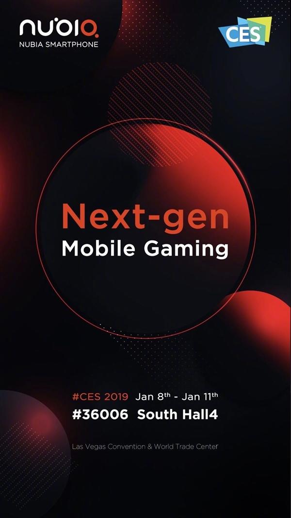 Nubia на выставке CES 2019 представит новый игровой смартфон