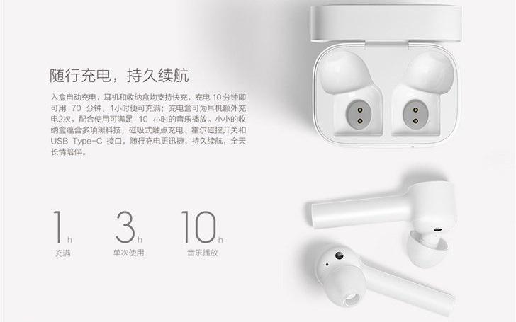 Xiaomi Bluetooth Headset Air – аналог Apple AirPods за