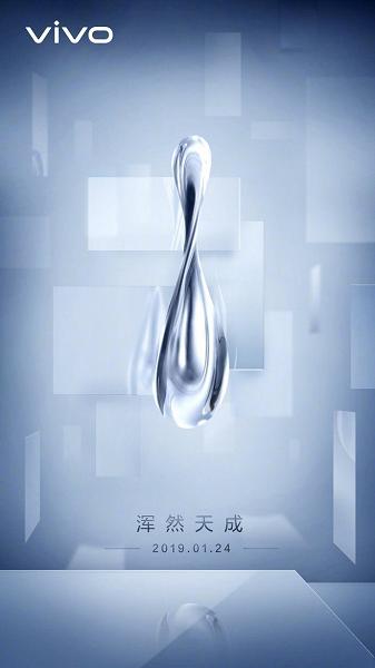 Vivo The Waterdrop: реальная фотография и дата выхода «смартфона будущего»