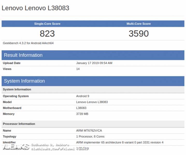 Компания Lenovo готовит еще один доступный смартфон