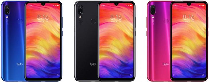 Известная официальная рекомендованная цена Xiaomi Redmi Note 7 в Украине