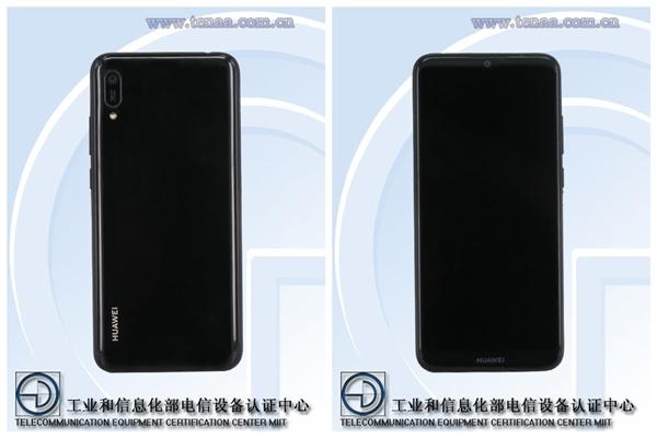 Huawei Enjoy 9e получит Helio P35