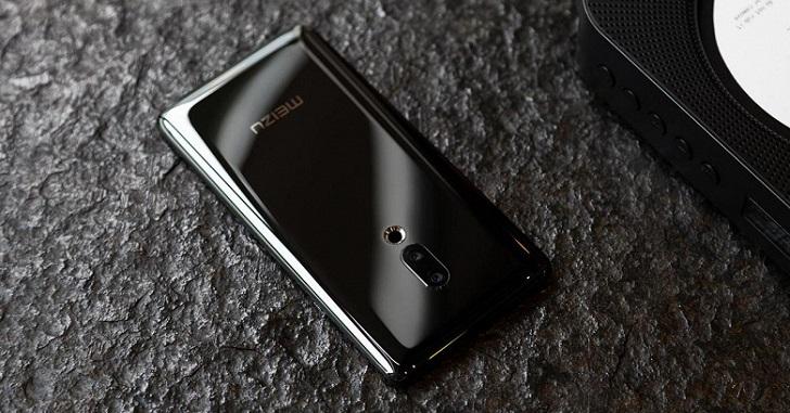 Анонсирован Meizu Zero – первый смартфон без отверстий