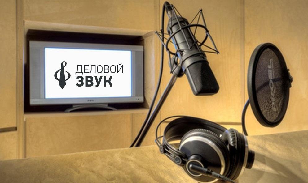 Разработка сценариев и озвучка роликов на 60 языках