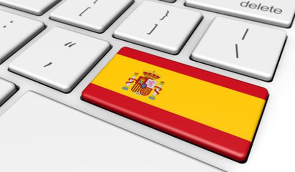 Профессиональный перевод с испанского языка